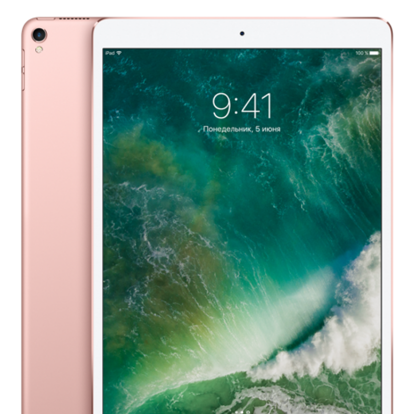 "Apple iPad Pro 10.5"" 512gb Rose Gold Wi-Fi фото 1"